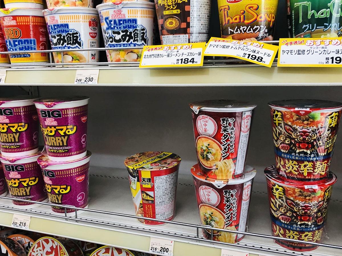 食REPO・日本超商激辛泡麵(持續更新中)